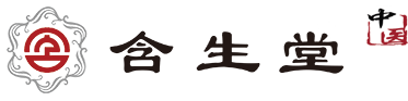 北京含生堂生物科技有限公司(已核实)